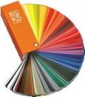 RAL Farbtonkarte K5 ( Mustergröße 5 x 15 cm )